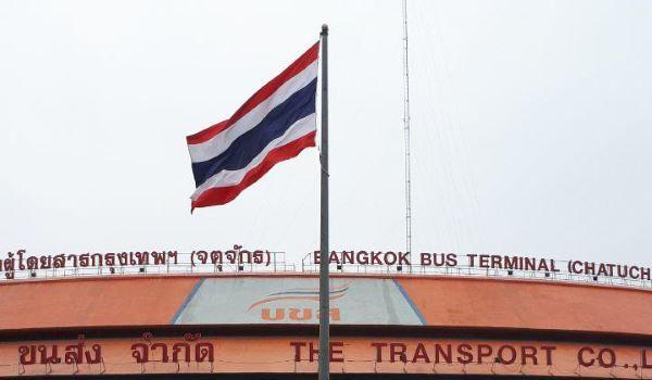 Клиентский сервис в Таиланде