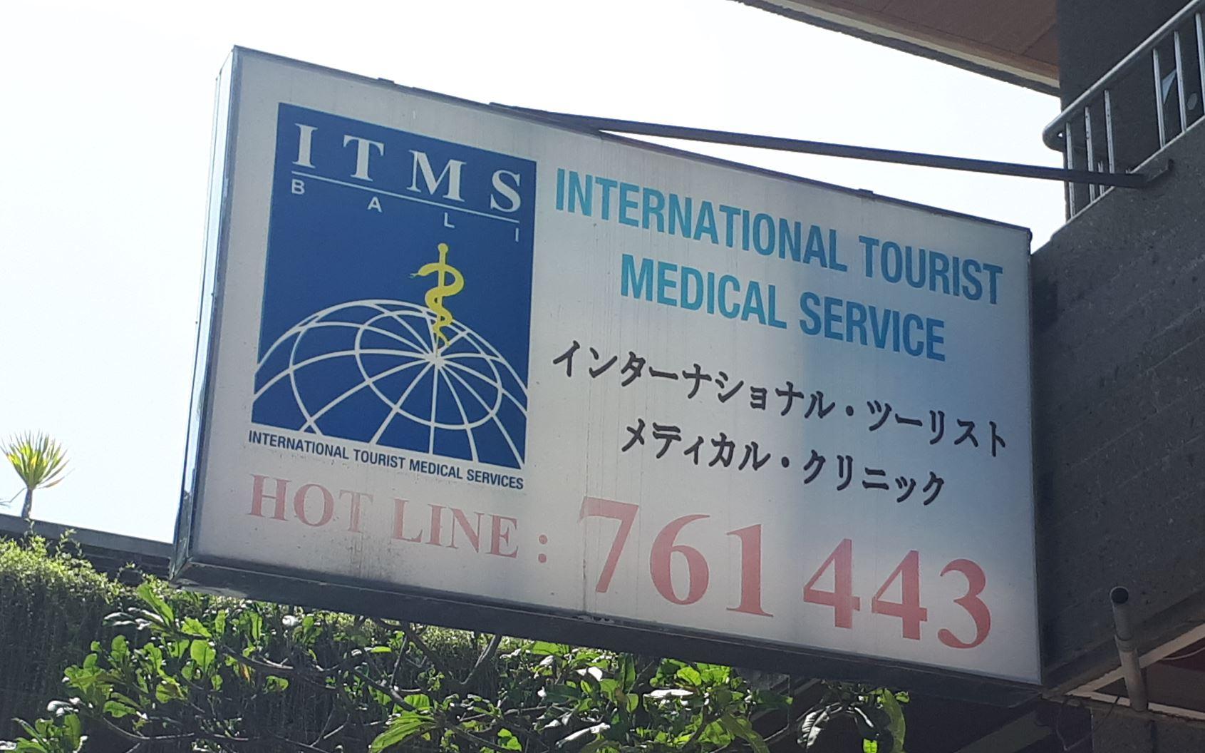 Медицинская клиника для туристов на Бали