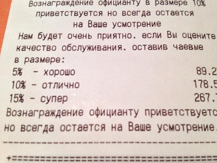 Изображение с сайта http://tvoi-otzyv.ru