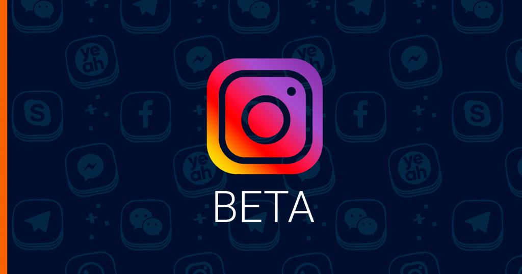 Еадеск повысили скорость в несколько раз и запустили БЕТА-версию интеграции с Инстаграм