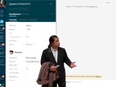 Как объединить продажи на базе amoCRM с поддержкой клиентов через хелпдеск